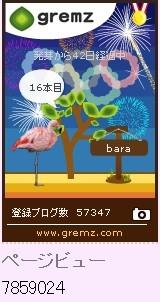 f:id:akaibara:20120810214327j:image