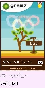 f:id:akaibara:20120811160248j:image