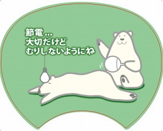 f:id:akaibara:20120814112319j:image