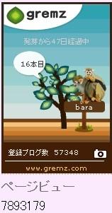 f:id:akaibara:20120815165407j:image