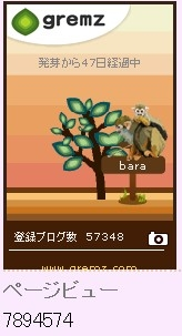 f:id:akaibara:20120815170652j:image