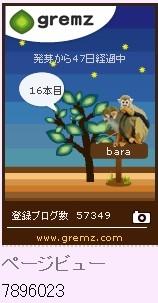 f:id:akaibara:20120815214545j:image