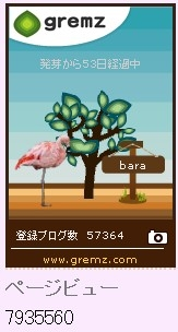 f:id:akaibara:20120821182050j:image