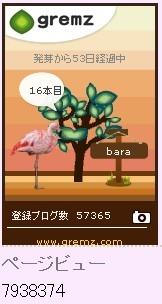 f:id:akaibara:20120821182112j:image
