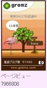 f:id:akaibara:20120825180947j:image