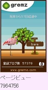 f:id:akaibara:20120825180948j:image