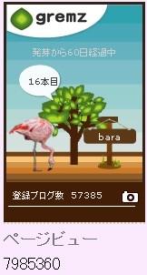 f:id:akaibara:20120828211925j:image