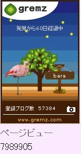 f:id:akaibara:20120828211947j:image