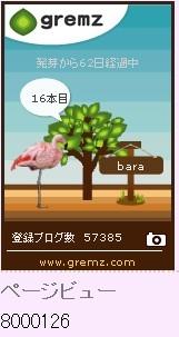 f:id:akaibara:20120830145958j:image