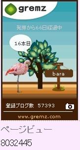 f:id:akaibara:20120904171333j:image