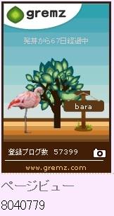 f:id:akaibara:20120904171400j:image