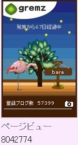 f:id:akaibara:20120904220620j:image