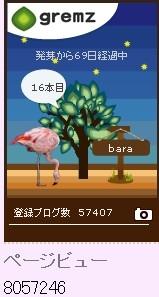 f:id:akaibara:20120906220002j:image