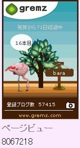 f:id:akaibara:20120908181508j:image