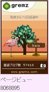 f:id:akaibara:20120908182037j:image
