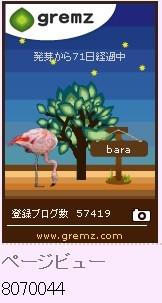 f:id:akaibara:20120908232726j:image
