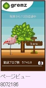 f:id:akaibara:20120909162922j:image