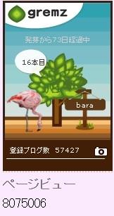 f:id:akaibara:20120910160531j:image