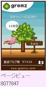 f:id:akaibara:20120913000447j:image