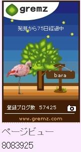 f:id:akaibara:20120913000518j:image