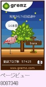 f:id:akaibara:20120913233335j:image