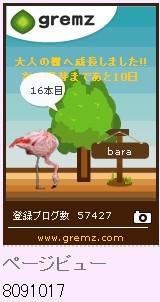 f:id:akaibara:20120914220445j:image