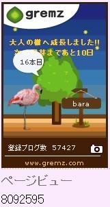 f:id:akaibara:20120914220526j:image