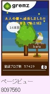 f:id:akaibara:20120915211144j:image
