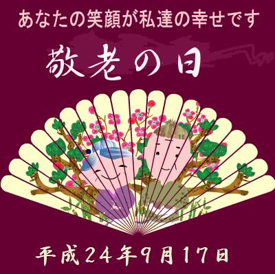 f:id:akaibara:20120917112137j:image