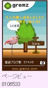 f:id:akaibara:20120917113702j:image