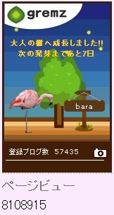 f:id:akaibara:20120917213646j:image