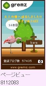 f:id:akaibara:20120918220121j:image