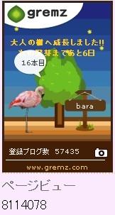 f:id:akaibara:20120918220156j:image