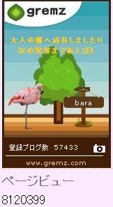 f:id:akaibara:20120919211543j:image