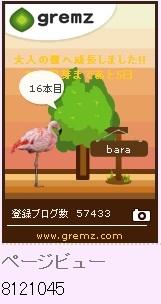 f:id:akaibara:20120919211609j:image
