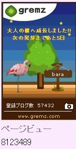 f:id:akaibara:20120919233305j:image