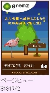 f:id:akaibara:20120921224954j:image