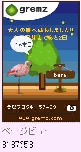 f:id:akaibara:20120922222926j:image