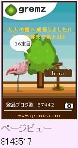 f:id:akaibara:20120924122254j:image