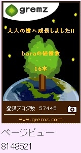 f:id:akaibara:20120924122338j:image