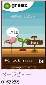 f:id:akaibara:20120927232029j:image