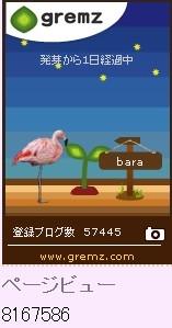 f:id:akaibara:20120927232725j:image