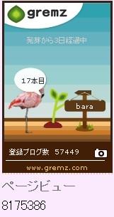 f:id:akaibara:20120929171052j:image