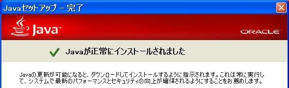 f:id:akaibara:20121004232432j:image:w500