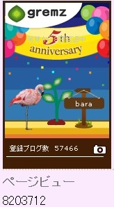 f:id:akaibara:20121005001508j:image