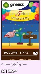 f:id:akaibara:20121007002510j:image