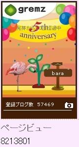 f:id:akaibara:20121007002639j:image