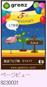 f:id:akaibara:20121010145248j:image