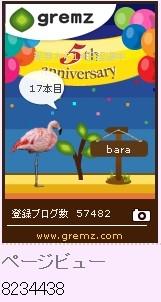 f:id:akaibara:20121011003632j:image