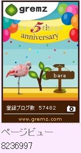 f:id:akaibara:20121011224701j:image